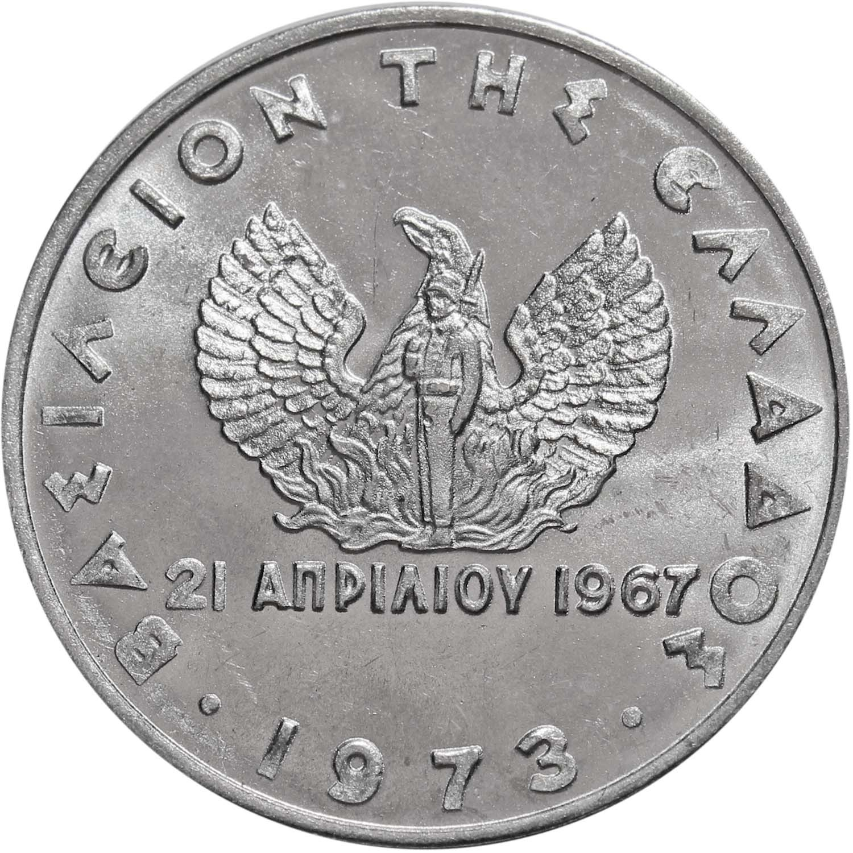 20 лепта. Греция. 1973 год. UNC