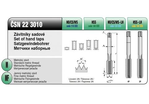 Метчик M14x1,0 (Комплект 2шт) 115CrV3 CSN223010 6h(2N) Bucovice(CzTool) 110143 (ВП)