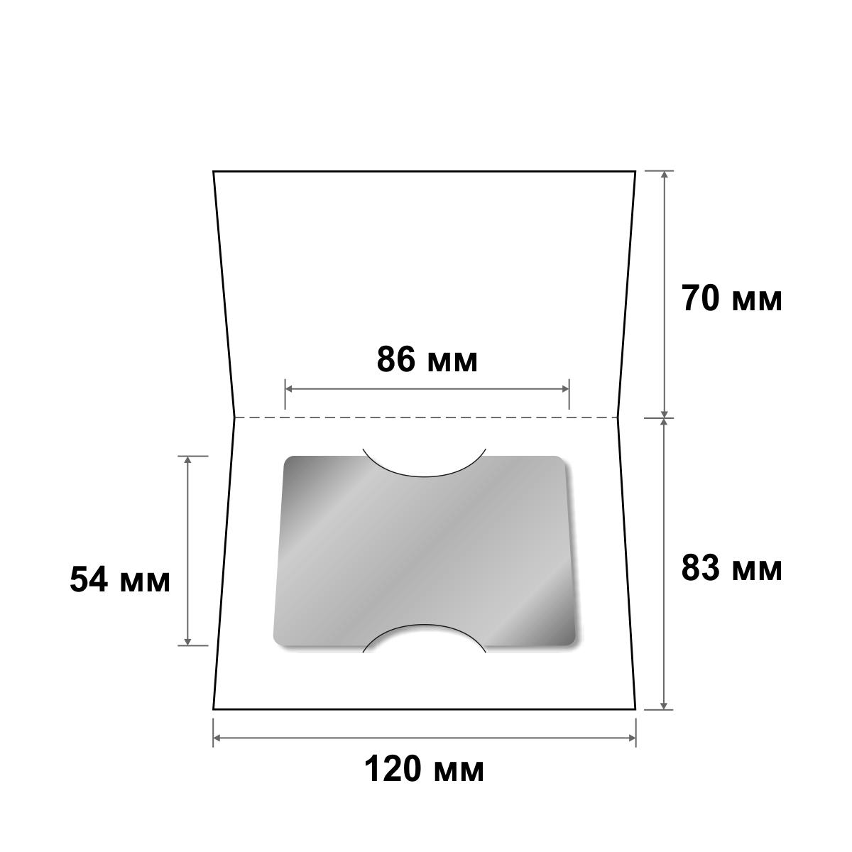 Картхолдер с вертикальным открыванием 120х83 мм