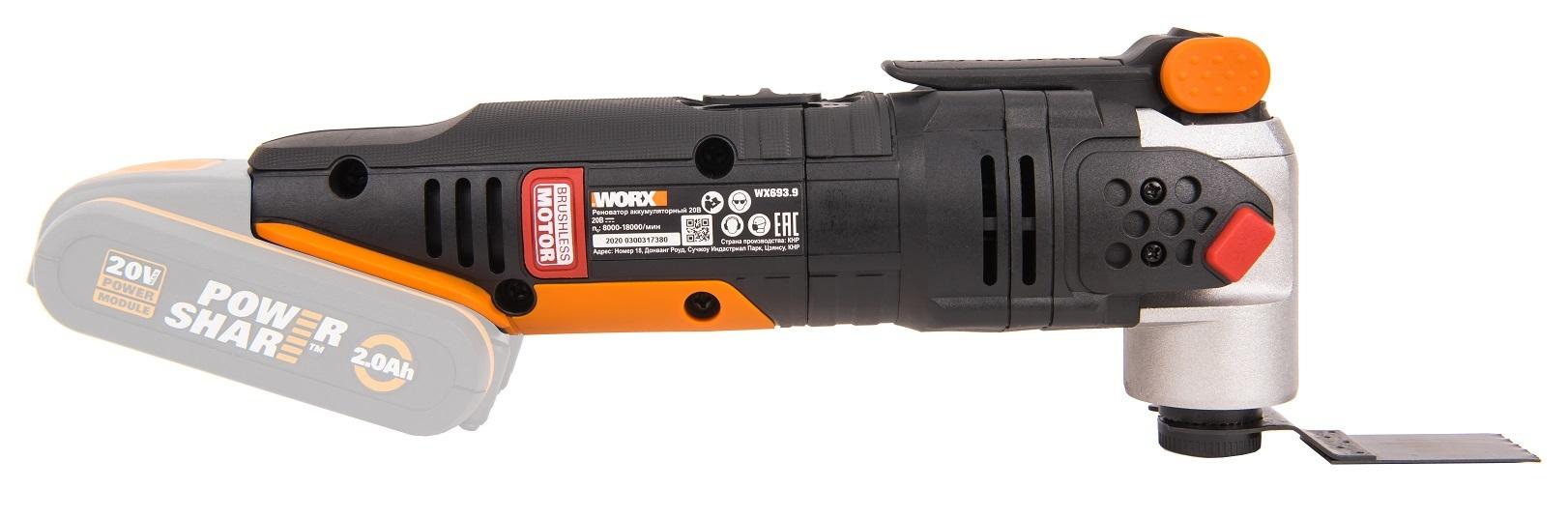 Реноватор аккумуляторный WORX WX693.9, 20В, бесщеточный, без АКБ и ЗУ, коробка