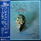 Eagles / Their Greatest Hits 1971-1975 (LP)
