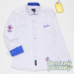 Уценка | Рубашка на кнопочках