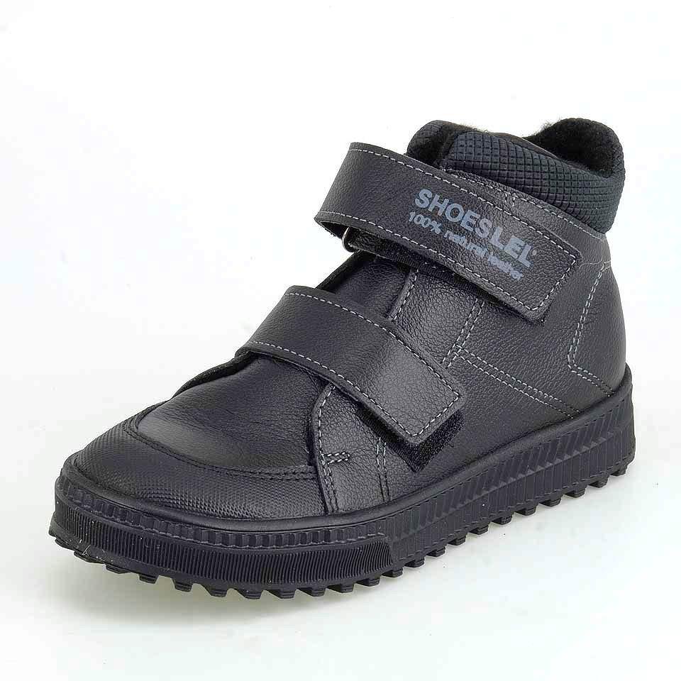 Ботинки ЛЕЛЬ _ м 3-1811 черный