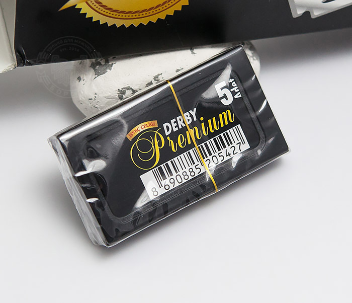 RAZ299 Классические двухсторонние лезвия Derby Premium