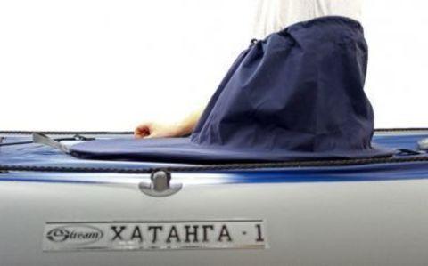 Фартук-юбка для байдарки Хатанга