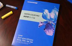 Склейка Potentate Watercolor Block (гладкая), 16 листов, 195 x 135 mm