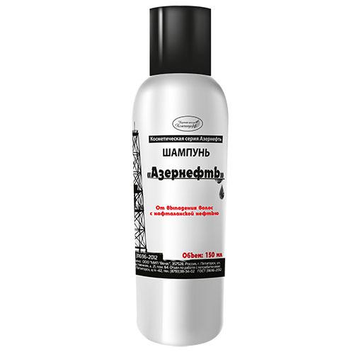 Азернефть шампунь от выпадения волос с нафталаном 150 мл.