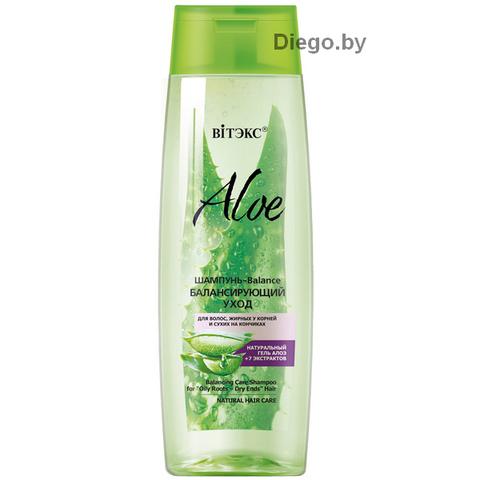 Шампунь - Balance балансирующий уход для волос, жирных у корней и сухих на кончиках , 400 мл ( Aloe 97% )