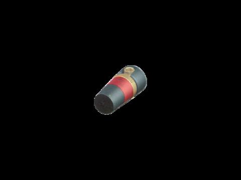 Циркуляционный насос - Grundfos UP 20-15 N-150