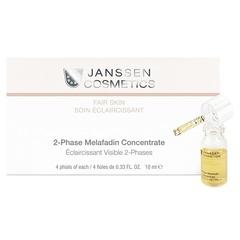 Двухфазный осветляющий комплекс для всех типов кожи 2-Phase Melafadin Concentrate, Fair skin, Janssen Cosmetics, 4 x 10 мл