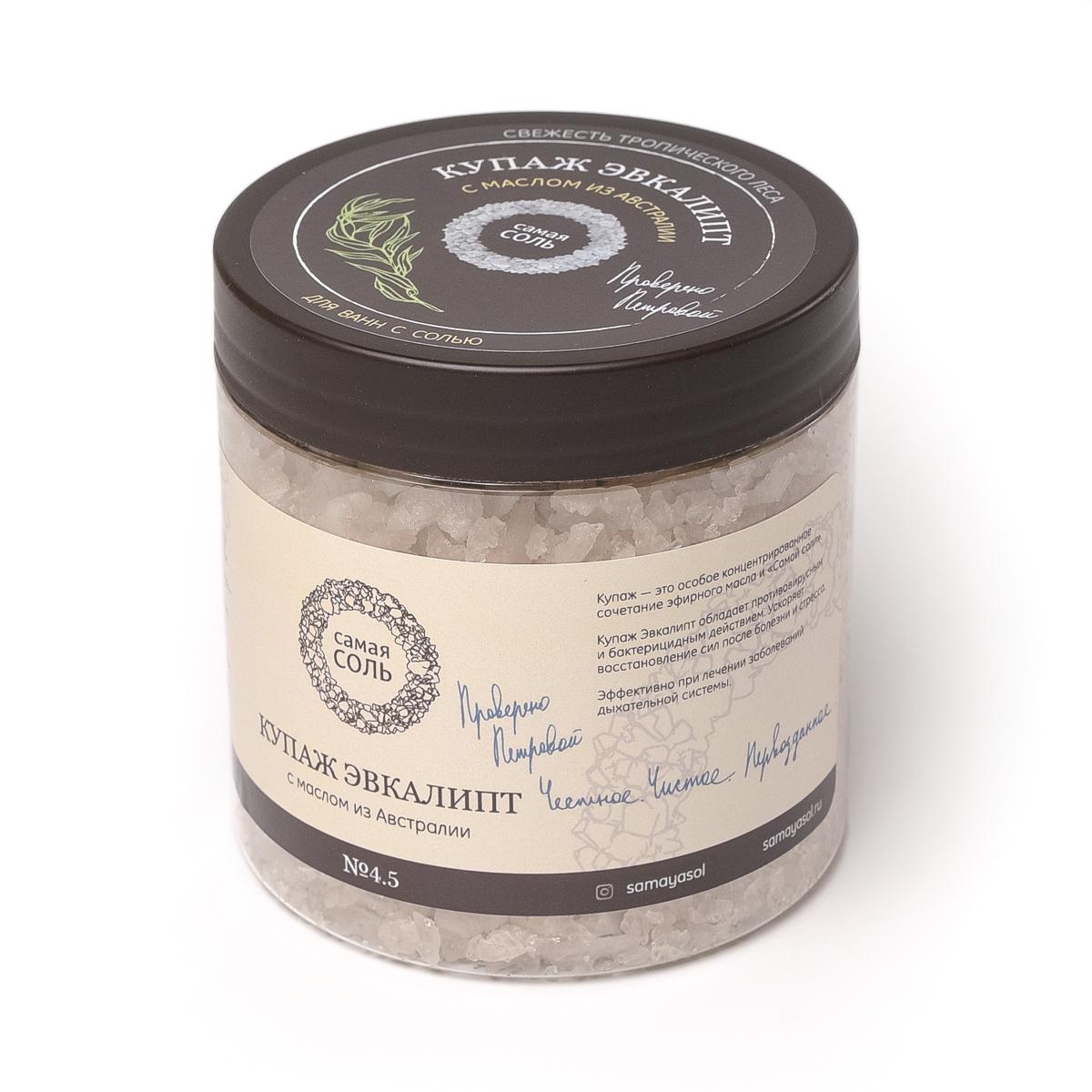 Купаж Эвкалипт с маслом из Австралии