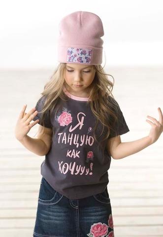 GTR3005/1 футболка для девочек