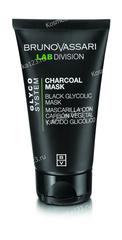 Маска-сорбент (Bruno Vassari | Glyco System | Charcoal Mask), 65 мл