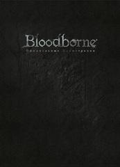 Bloodborne: Официальные Иллюстрации