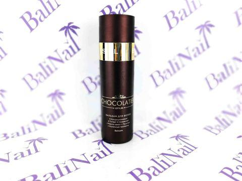CHOCOLATIER Бальзам для волос с ароматом шоколада, 200 мл