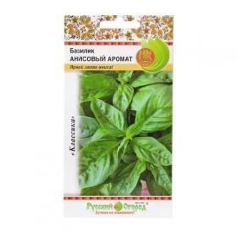 Семена Базилик овощной Анисовый аромат 0,15г