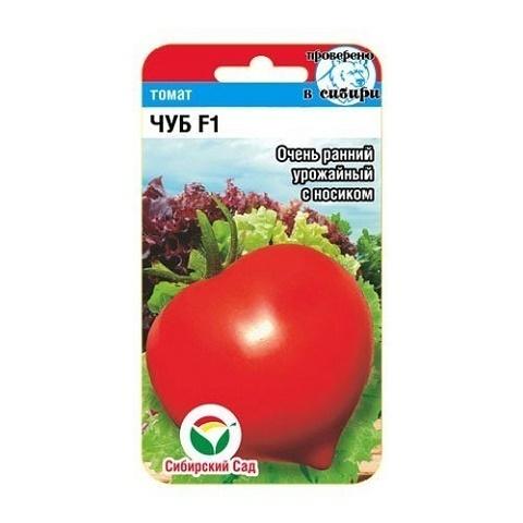 Чуб F1 15шт томат (Сиб Сад)