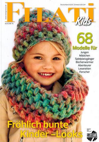 Журнал по вязанию для детей Filati Kids Ausgabe 10 с переводом на русский язык