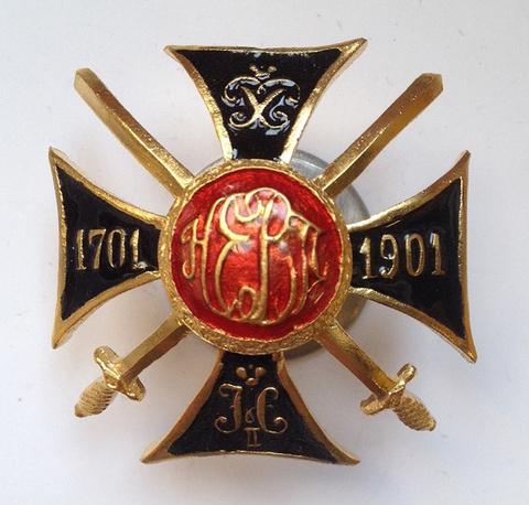 Знак Нижегородского драгунского полка