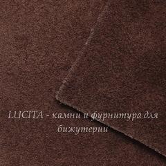 Замша натуральная, темно-коричневая, лист 21х15 см