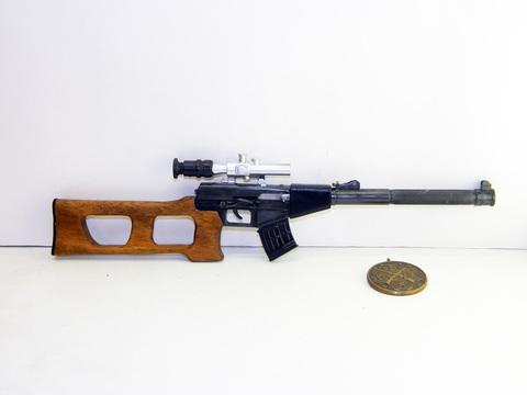 Russian sniper rifle - VSS Vintorez