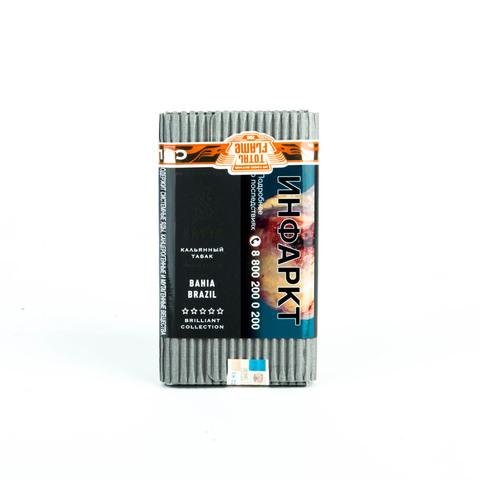 Табак Satyr Bahia Brazil - Brilliant collection (Табачный) 100 г