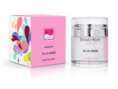 Маска Релакс для чувствительной кожи с маслом ши и гиалуроновой кислотой Harmony, Beauty style