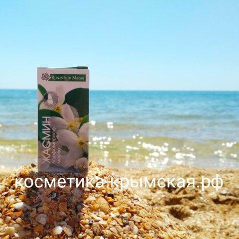 Парфюмерное масло  «Жасмин»™Крымские масла