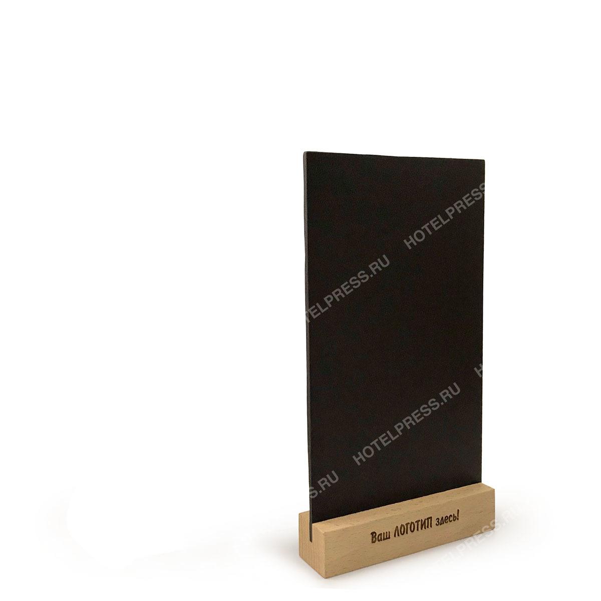 Вертикальные меловые таблички с деревянным основанием.