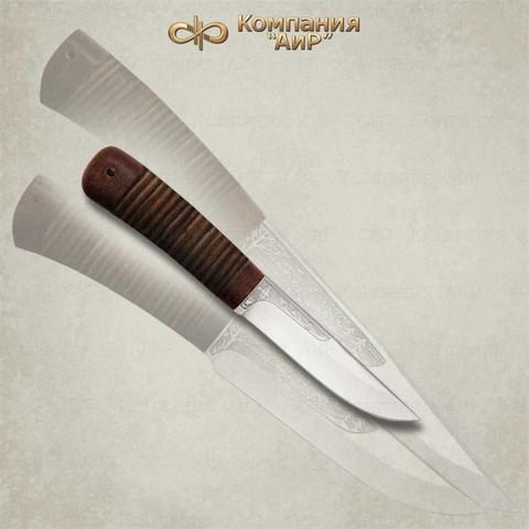 Нож Шашлычный малый, АиР, кожа, 100х13м