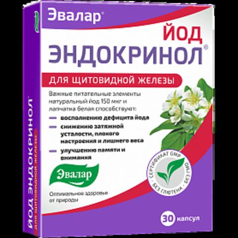 Endocrinol iodine №30