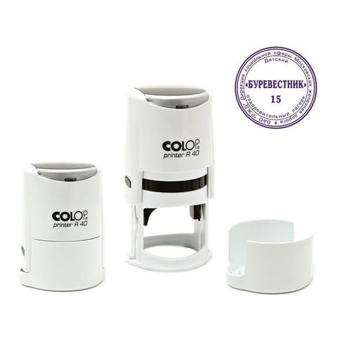 Оснастка для печати круглая Colop Printer R40 40 мм с крышкой белая