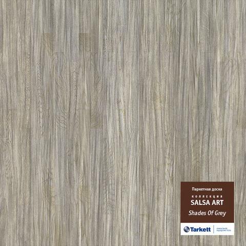 ПАРКЕТ Tarkett  SALSA ART Shades of Grey, 550050024, 2283х194х14,  2.658м2/6шт