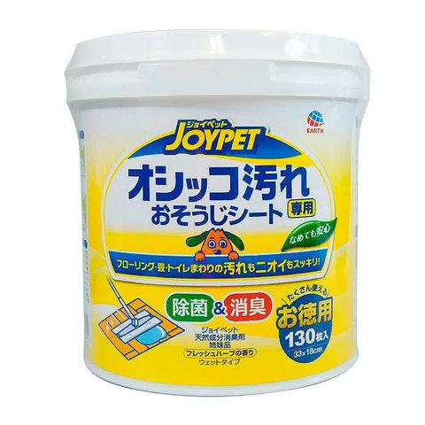 001640 - Салфетки антибактериальные суперочищающие для устранения следов туалета