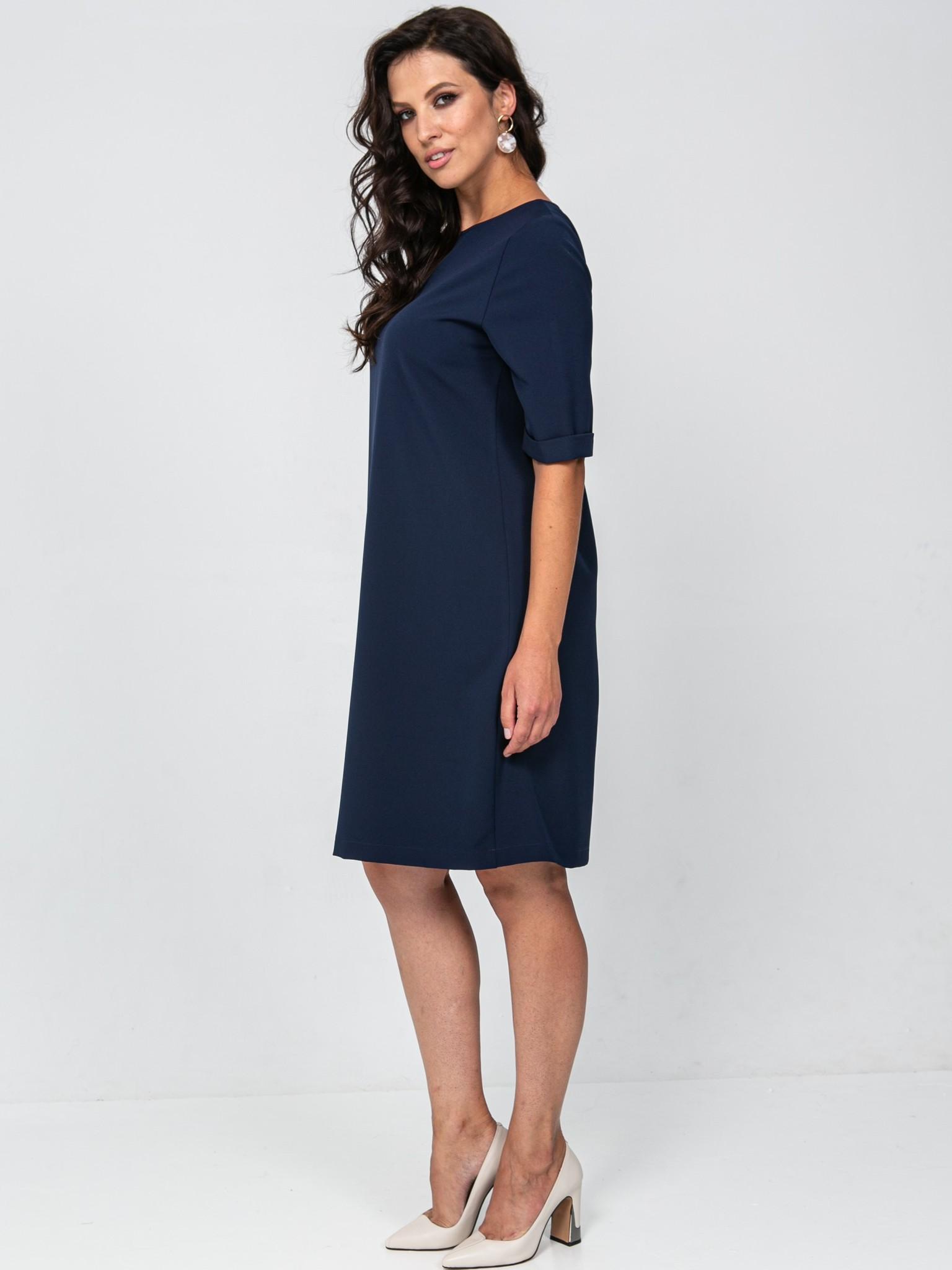 5481 Платье