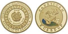 Знаки зодиака - Козерог! Золотая монета 2008 года выпуска Армения 10000 драм , AU-900, 8,6 гр. диам. 22 мм, тир. 10000, пруф. 100% гарантия подлинности.