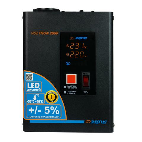 Стабилизатор напряжения Энергия Voltron 2000 (5%)