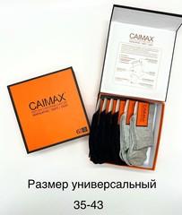 Набор премиум носков унисекс в коробке (6 пар) арт. CL002