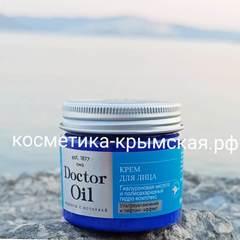 Крем для лица «Ультраувлажнение и Лифтинг-эффект»™Doctor Oil
