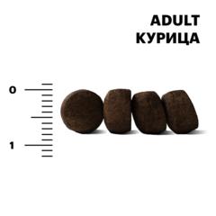 Karmy Adult Курица, 1,5кг.
