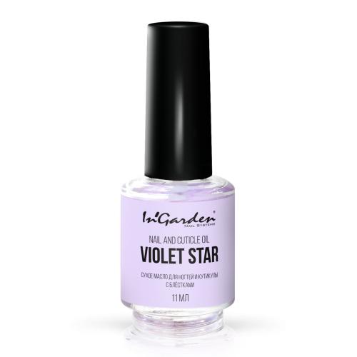 Масло для кутикулы In'Garden, Сухое масло для ногтей и кутикулы с блестками, Violet star, 11 мл СУХОЕ_МАСЛО_ДЛЯ_НОГТЕЙ_И_КУТИКУЛЫ_С_БЛЁСТКАМИ_INGARDEN_NAIL_AND_CUTICLE_OIL_VIOLET_STAR_11МЛ.jpg