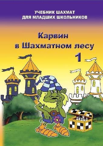 В. Барский