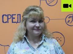 Костенко Инна Николаевна