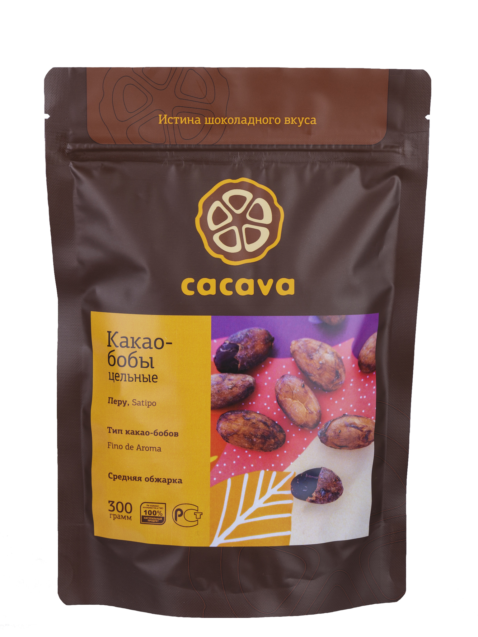 Какао-бобы цельные (Перу), упаковка 300 грамм
