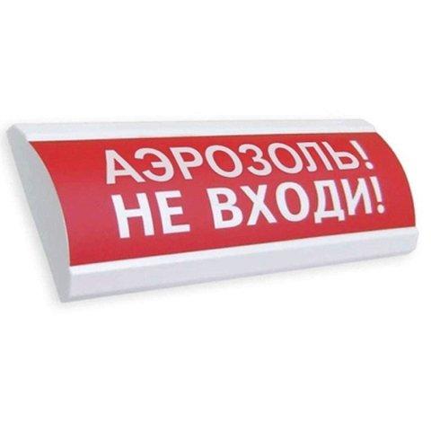 Оповещатель ЛЮКС-24