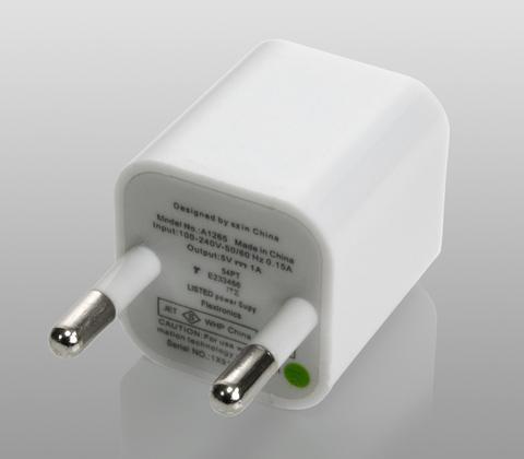 Сетевой адаптер с USB-выходом