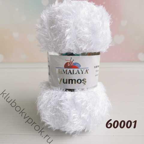 HIMALAYA YUMOS 60001, Белый