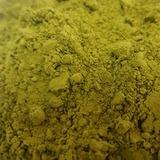 Зеленый чай Матча вид-3
