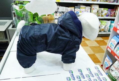 Дождевик с флисом для мелких пород собак, темно-синий