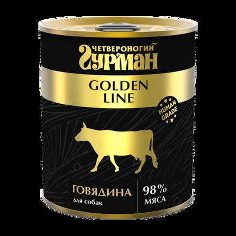 Четвероногий Гурман Golden Консервы для собак с натуральной говядиной в желе (Банка)